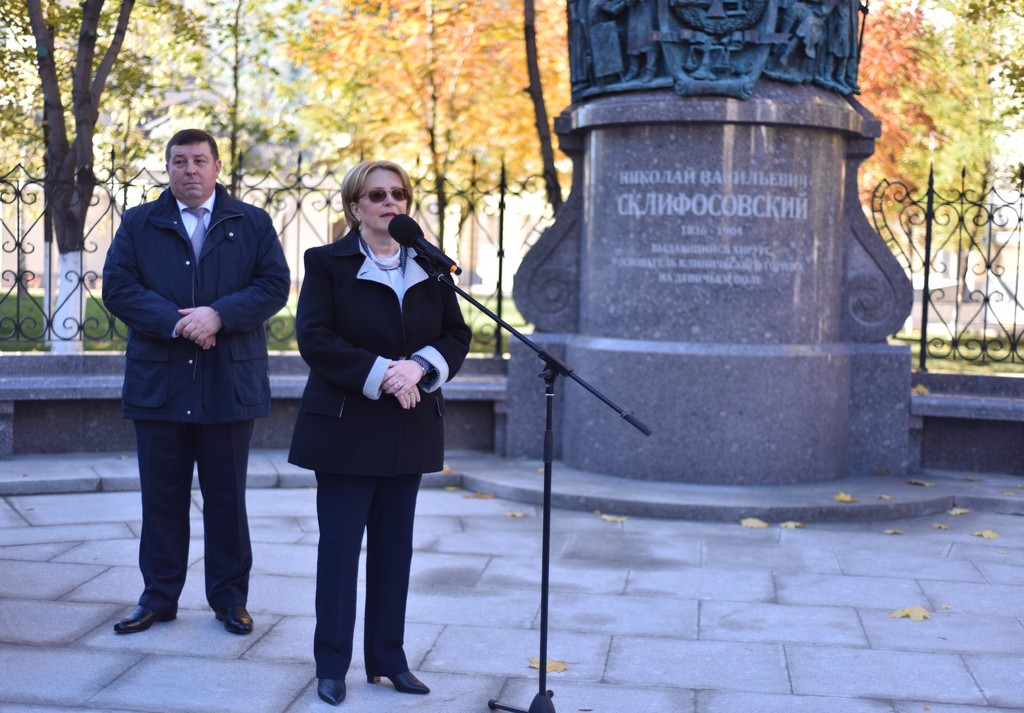 Министр участвовала в церемонии открытия памятника Николаю Склифосовскому в центре Москвы