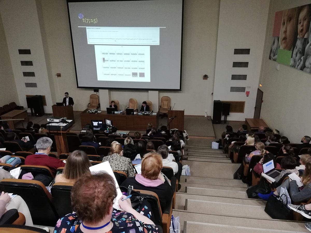 Отчет о проведении научно-практической конференции 15 декабря 2018 года