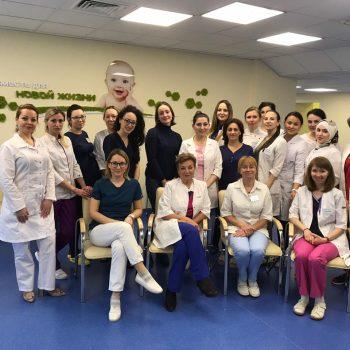 Программа последипломного профессионального образования «ВРТ для акушеров-гинекологов с практическим курсом» 144 часа, 4 – 25 февраля 2019 года