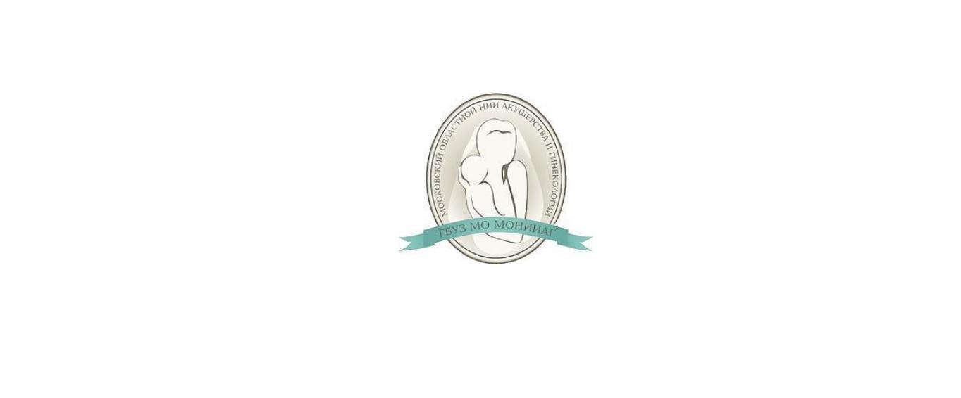 Конференция «Пролапс гениталий – болезнь века: консервативные и хирургические аспекты лечения»