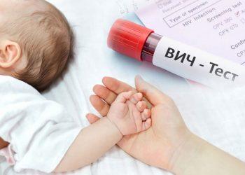 Вспомогательные репродуктивные технологии у пациентов с ВИЧ-инфекцией